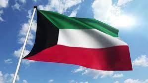 الكويت تدين بشدة استمرار محاولات ميليشيا الحوثي الإرهابية تهديد أمن المملكة