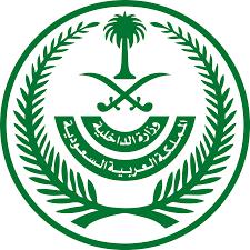 وزارة الداخلية : التحصين بجرعتين شرط لدخول الأنشطة تعرف عليها