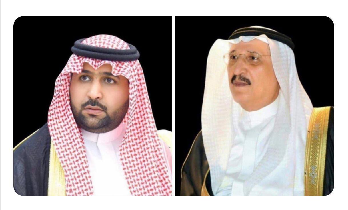 """أمير منطقة جازان وسمو نائبه يعزيان أسرة """"المدخلي """""""