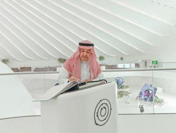 """""""البياري""""يزور جناحي السعودية والإمارات في إكسبو 2020 دبي"""