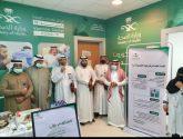 افتتاح العيادة الإجتماعية الأسرية في مستشفى العارضة العام
