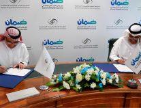توقيع اتفاقية لتعزيز الالتزام في التأمين الاجتماعي والصحي