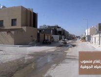 """""""بلدي الرياض"""" يتابع معالجات ارتفاع منسوب المياه السطحية في عدد من الأحياء"""
