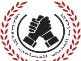 """""""الاتحاد العربي"""" ينفي توقيع بروتوكول مع وزارة العمل الموريتانية"""