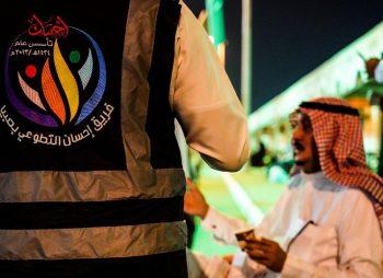 """فريق إحسان  يُنفذ حملة """" كيف_كنت_وين_ صرت"""" بمحافظة صبيا"""