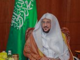 وزير الشؤون الإسلامية يبدأ زيارة رسمية لجمهورية ألبانيا
