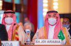 """الفيصل. ..يترأس الوفد السعودي في اجتماعات """"الأنوك"""""""