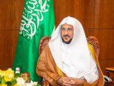 """وزير """"الشؤون الإسلامية"""" يوجه بتخصيص خطبة الجمعة المقبلة للتحذير من خطر الكهانة"""
